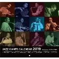 ジャズ・ジャイアンツ・カレンダー2019
