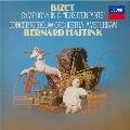 ビゼー: 交響曲ハ長調、組曲《子供の遊び》、コダーイ: 組曲《ハーリ・ヤーノシュ》<タワーレコード限定>