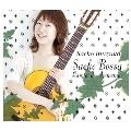 Saeko Bossa ~イパネマの娘
