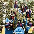 GANG 2 [CD+DVD]<初回限定盤>