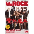 We ROCK Vol.74 [MAGAZINE+DVD]