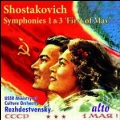 Shostakovich: Symphonies Nos.1 & 3 'First of May'
