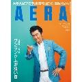 AERA 2021年9月27日増大号<表紙: 桑田佳祐>
