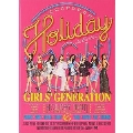 Holiday Night: Girls' Generation Vol.6 (Holiday Ver/台湾特別盤) [CD+DVD]