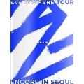 2019 Winner Everywhere Tour Encore In Seoul [2DVD+CD]
