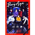 BoyAge-ボヤージュ- vol.2