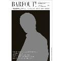 Barfout! Vol.271