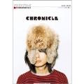 フジファブリック / CHRONICLE バンド・スコア