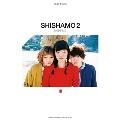 SHISHAMO 「SHISHAMO 2」 バンド・スコア