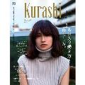 Kurashi Vol.4