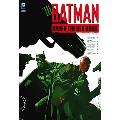 バットマン: アンダー・ザ・レッドフード