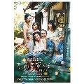 万引き家族 豪華版 [Blu-ray Disc+DVD]