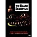 黒い蠍 特別版