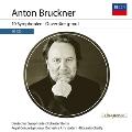 ブルックナー: 交響曲全集