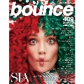 bounce 2017年12月号<オンライン提供 (限定200冊)>