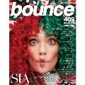 bounce 2017年12月号<オンライン提供 (限定200冊)>