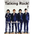 Talking Rock! 2013年 2月号