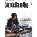 Sound & Recording Magazine 2014年5月号