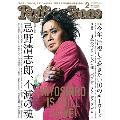Rolling Stone 日本版 2015年2月号
