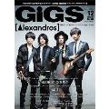GiGS 2016年12月号