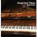 Grieg Lyric Pieces グリーグ 抒情小曲集