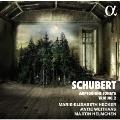 シューベルト: アルペジョーネソナタ&ピアノ三重奏曲第2番