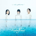 into the world/メルヒェン<完全生産限定盤>