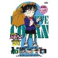 名探偵コナン PART 21 Volume6 スペシャルプライス版