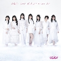 A応P the BEST ~From A~ [CD+DVD]