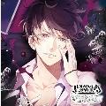 DIABOLIK LOVERS ドS吸血CD BLOODY BOUQUET Vol.2 無神ルキ CV.櫻井孝宏<初回限定盤>