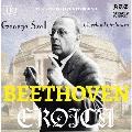 ベートーヴェン: 交響曲第3番「英雄」<完全限定盤>