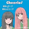 Cheerio! c/w Racket Love