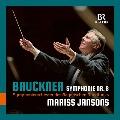 ブルックナー: 交響曲 第8番 マリス・ヤンソンス指揮 バイエルン放送交響楽団