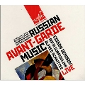 Russian Avant-Garde Music - Denisov, Gubaidulina, Schnittke