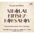 Rimsky-Korsakov: Mozart and Salieri, The Noblewoman Vera Sheloga