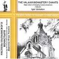 The Valaam Monastery Chants