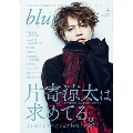 Audition blue 2019年4月号