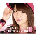 菊地あやか AKB48 2014 卓上カレンダー