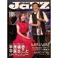 JAZZ JAPAN Vol.108