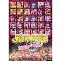Hello!Project 2012 WINTER ハロ☆プロ天国 ~ファンキーちゃん~