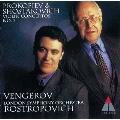 プロコフィエフ&ショスタコーヴィチ:ヴァイオリン協奏曲第2番