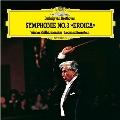 ベートーヴェン:交響曲第3番≪英雄≫<初回生産限定盤>