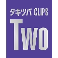 タキツバCLIPS Two [Blu-ray Disc+DVD]<初回生産限定盤>