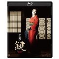 鍵 修復版 [Blu-ray Disc+DVD]