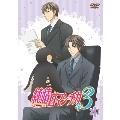 純情ロマンチカ3 第4巻 [DVD+CD]<限定版>