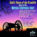 Battle Hymn Of The Republic - VBO
