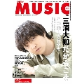 MUSIQ? SPECIAL OUT of MUSIC Vol.69