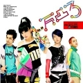 One Two Three : Deluxe Edition [CD+DVD]