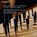 Mozart: Piano Concertos No.20 & No.27