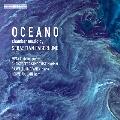 「海洋」~ファーゲルルンド: 室内楽曲集